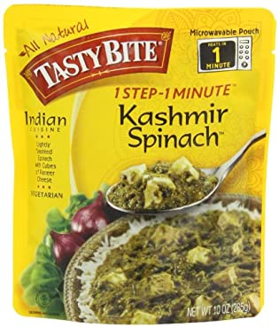 Like the silk that the region is known for, our Kashmir Spinach is smooth and luxurious in both texture and flavor. We carefully sauté our freshly harvested spinach in a light curry sauce with cubes of creamy paneer cheese. Best served over a generou...