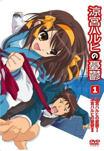 Suzumiya Haruhi no Yuuutsu, Volume 1 [Region 2]