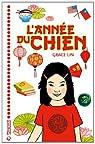 L'Ann�e du Chien par Lin