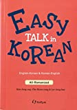 img - for Easy Talk in Korean book / textbook / text book