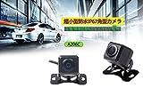 超小型防水CCDカメラ 170度広角レンズ 正像/鏡像選択可でフロントカメラにもリヤカメラにも ガイドライン表示機能 DC12V IP67防水仕様 FMTA206C