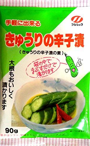 きゅうりの辛子漬 90g×5袋