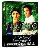 ナンバーズ 天才数学者の事件ファイル シーズン1 コンプリートDVD-BOX (4枚組)