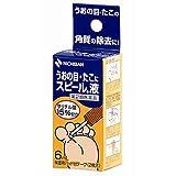 【第2類医薬品】スピール液 6mL