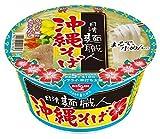 日清麺職人 沖縄そば 71g×12個