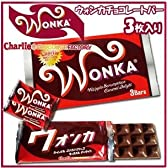 【新入荷】【2013年版数量限定】【Nestle】【チャーリーとチョコレート工場】ウォンカチョコレートWON缶(ウォンカ3枚入り)