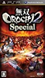 OROCHI 2 Special