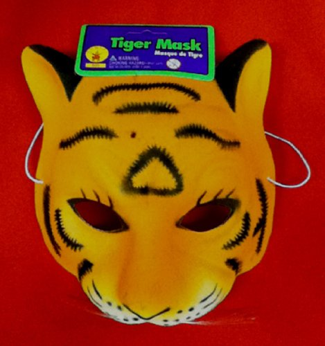 Plastic Tiger Mask with Elastic Band Zoo Animal Halloween Costume Accessory 805