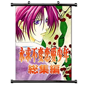 "Yami No Matsuei Anime Fabric Wall Scroll Poster (16"" X 20"") Inches"