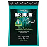 Nutramax Dasuquin Soft Chews for Dogs under 60 Lbs. - 84 Chews