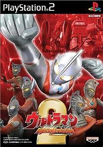 ウルトラマン Fighting Evolution 2