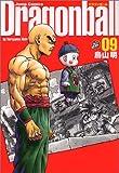 DRAGON BALL 完全版 9 (ジャンプ・コミックス)