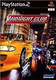 「MIDNIGHT CLUB ~STREET RACING~」の画像