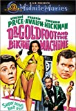 Dr. Goldfoot and the Bikini Machine (Widescreen)
