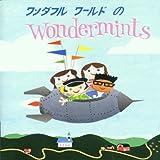 Wonderful World Of