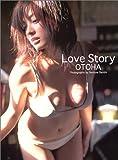 乙葉写真集 Love Story