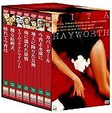 リタ・ヘイワース フィルム・コレクション [DVD]