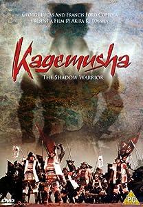 Kagemusha - The Shadow Warrior [UK Import]