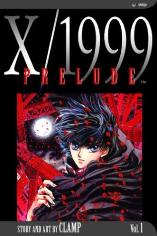 X/1999, Vol. 1, Prelude, CLAMP