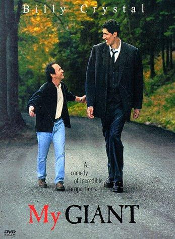 My Giant / Мой великан (1998)