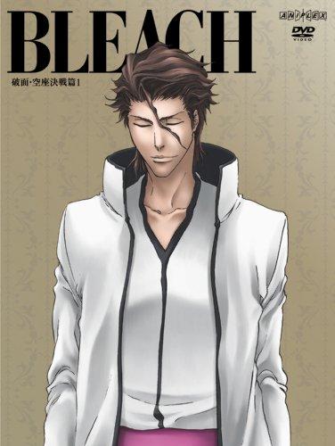 BLEACH 破面・空座決戦篇 1 【完全生産限定版】 [DVD]