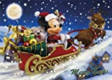 Disney Mickey Santa Claus 3D Lenticular Greeting Card / Christmas 3D Postcard