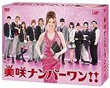 香里奈 DVD 「美咲ナンバーワン!! DVD BOX」