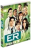 ER 緊急救命室 〈トゥエルブ・シーズン〉 セット2 [DVD]