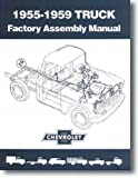 1955-1959 Chevy Chevrolet Truck Assembly Manual (with Decal)
