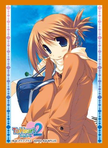 キャラクタースリーブコレクション プラチナグレード ToHeart2 「小牧 愛佳」Ver.2