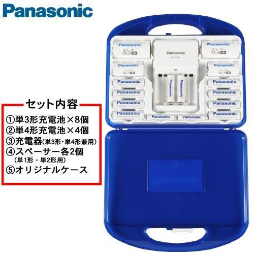 【ジャパネットたかた公式】パナソニック 充電式ニッケル水素電池 『エネループ』 充電器セット(12本) K-KJ22MCC84