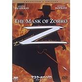 マスク・オブ・ゾロ CE [DVD]