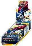 ポケモンカードゲームBW 拡張パック ダークラッシュ BOX