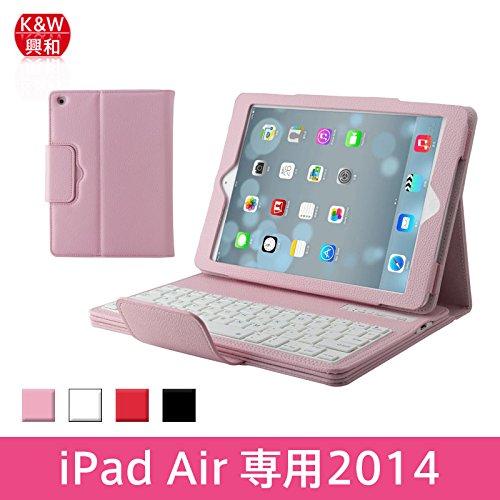 K&WiPad Air (5)専用Bluetoothキーボードケース、キーボード分離可 スタンド付き、Bluetooth keyboard case for iPad air 優れたPUレザー+ABS材料が採用される日本語説明書付きピンク