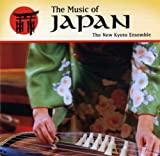 New Kyoto Ensemble Music from Japan