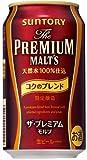 ザ・プレミアムモルツ〈コクのブレンド〉 350ml 缶/サントリー 350ML × 24缶