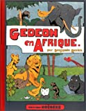 G�d�on en Afrique (French Edition)