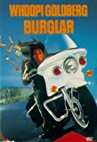 Burglar (Full Screen) (Bilingual)