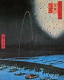 (16x20) Utagawa Hiroshige (Fireworks at Ryogoku) Art Poster Print