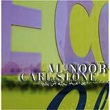 Al-Noor ~ Carl Stone