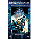 Macross Plus - The Collection (Two-Disc Set)