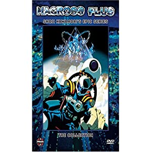 マクロスプラス DVD-BOX (全4話収録) 北米版(日本語音声可)