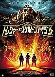 トレジャー・オブ・スケルトンアイランド[DVD]