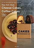 ニューヨークスタイルのチーズケーキとコーヒーケーキ