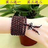 Name woody House lobular red sandalwood full Venus bracelets men and women of high oil density beads wooden bead bracelets