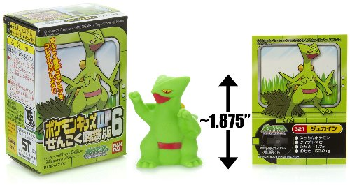 "Sceptile (#321) ~1.875"" Mini-Figure: Pokemon Kids DP National Encyclopedia Edition Series #6 (Japanese Import)"