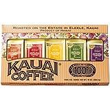 [ハワイお土産]カウアイコーヒー アソートギフトセット(ハワイ土産・海外土産)