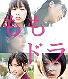 �u�����h�� momo+dra[KIXE-8][Blu-ray/�u���[���C]�v
