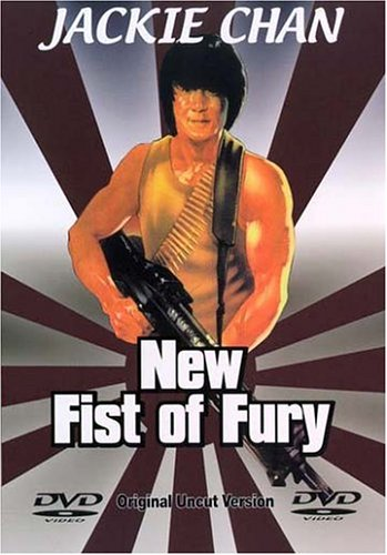 New Fist Of Fury DVD