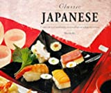 img - for Classic Japanese book / textbook / text book
